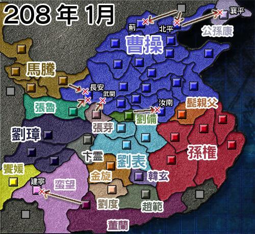 207年1月勢力分布図